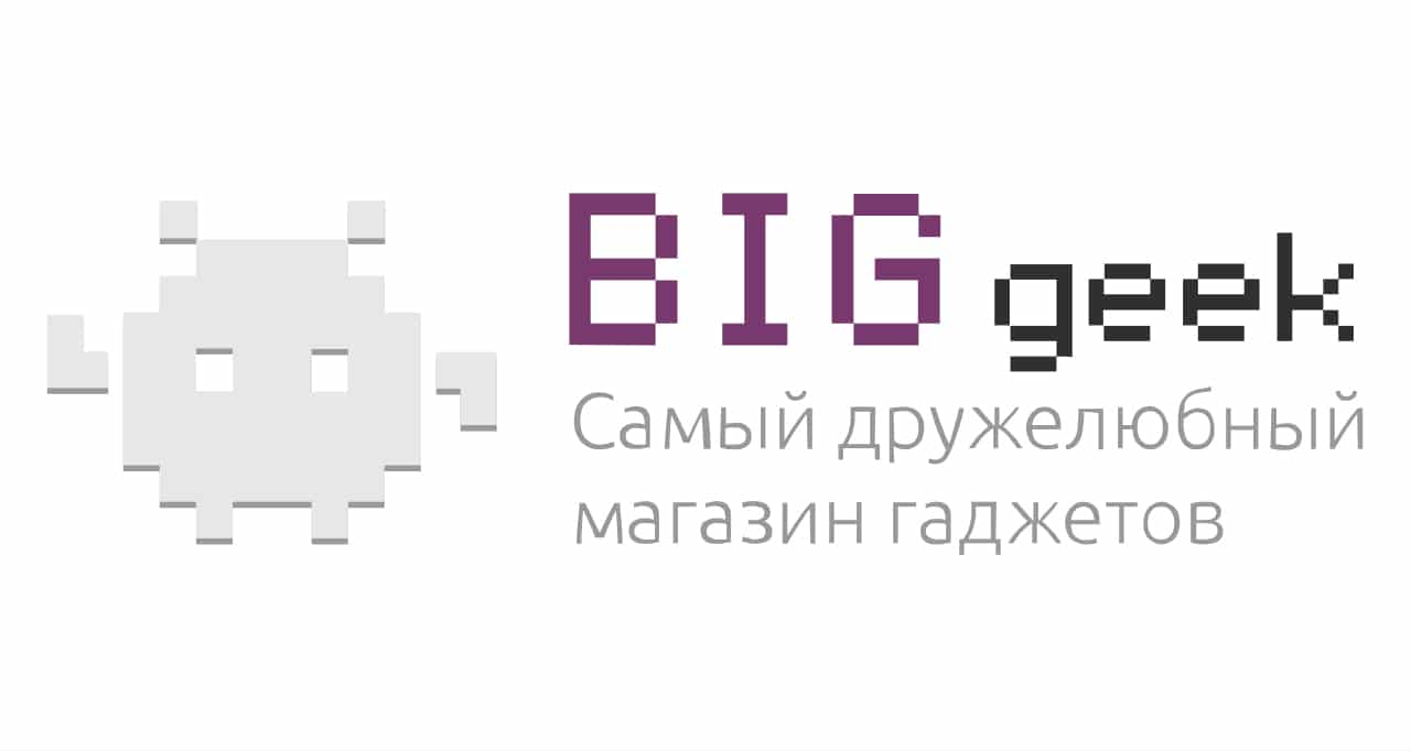 Промокоды BigGeek на скидку -87%!